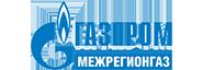 Газпром межрегионгаз Новосибирск; ?>