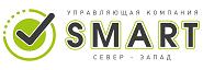 Смарт Север-Запад (ЖКУ)