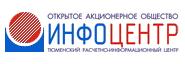 Тюменский расчетно-информационный центр (ТРИЦ); ?>