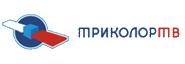 Триколор ТВ (НСК)